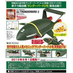 Kaiyodo Sci-Fi Revoltech Thunderbird 2 and 4 Set